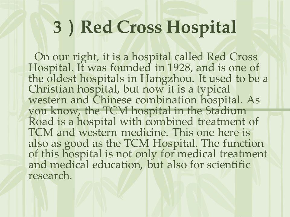 3)Red Cross Hospital