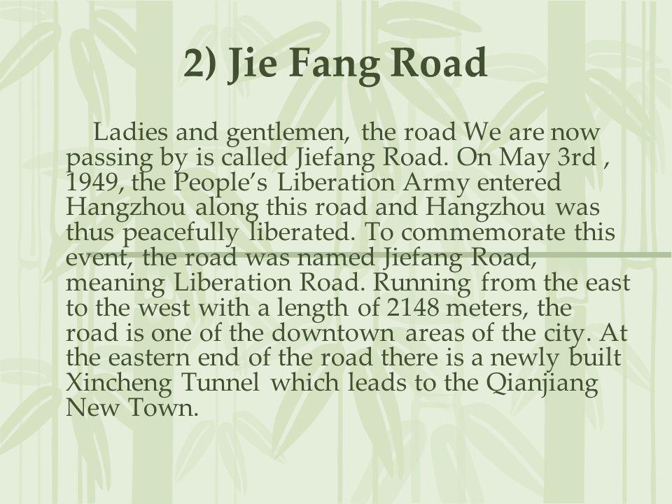 2) Jie Fang Road
