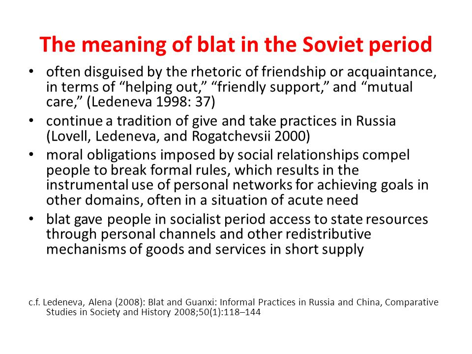 The meaning of blat in the Soviet period