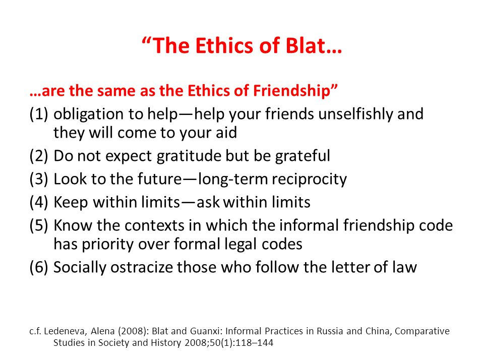 The Ethics of Blat… …are the same as the Ethics of Friendship