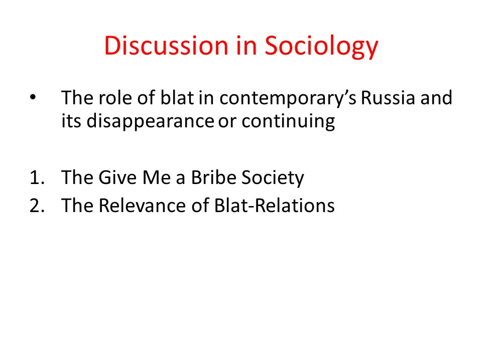 Discussion in Sociology