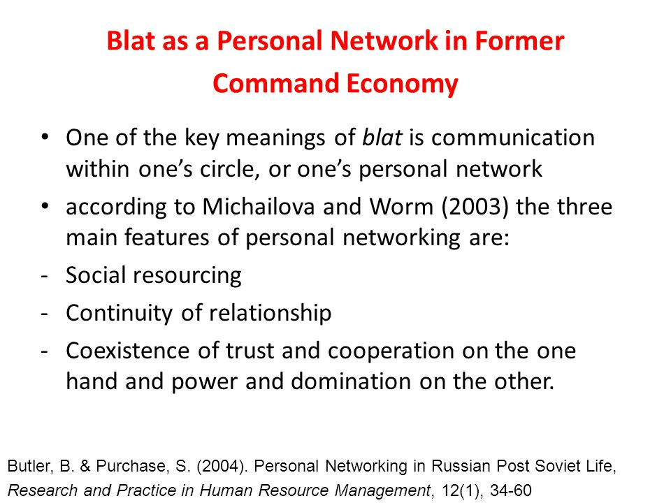 Blat as a Personal Network in Former Command Economy