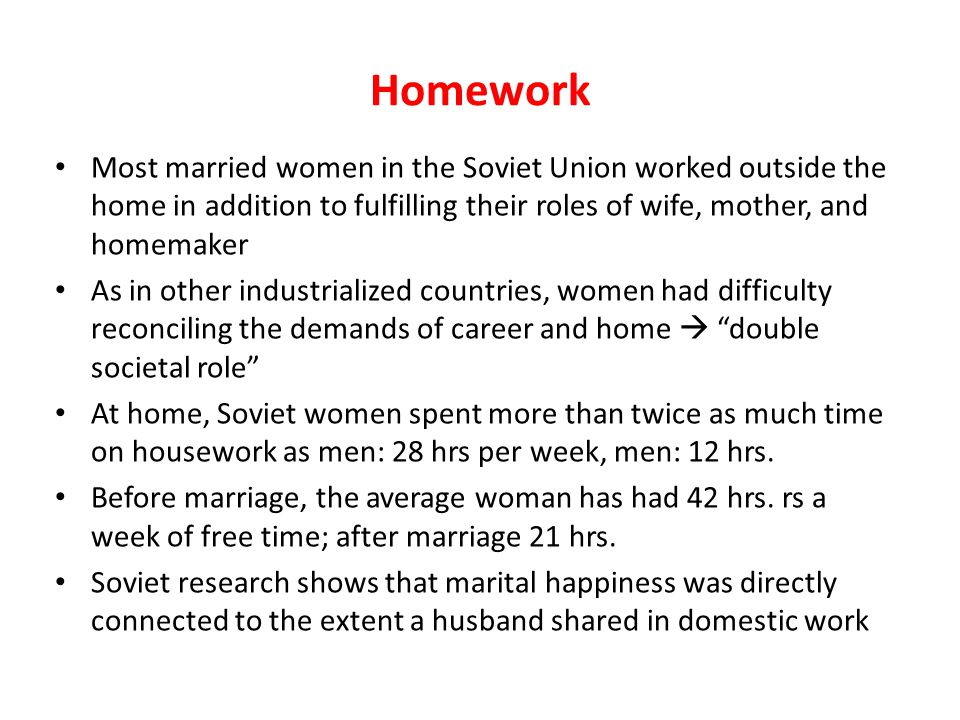 Homework Most married women in the Soviet Union worked outside the home in addition to fulfilling their roles of wife, mother, and homemaker.