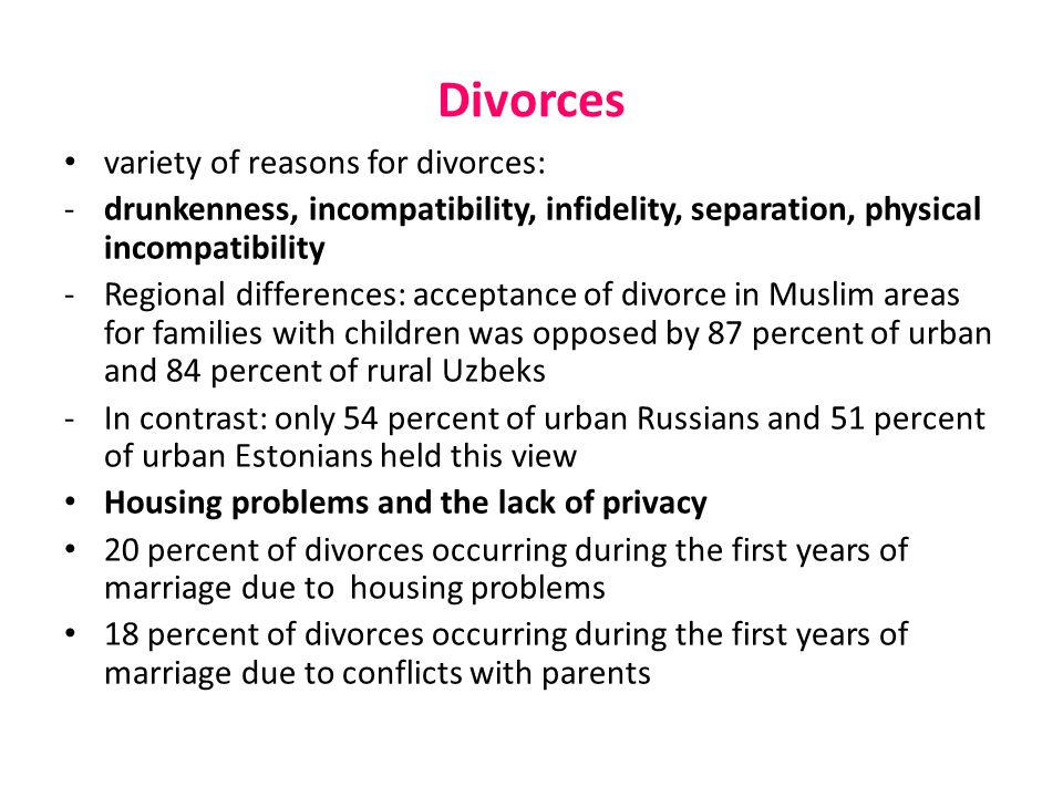 Divorces variety of reasons for divorces:
