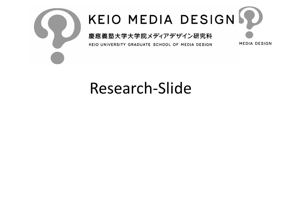 Research-Slide