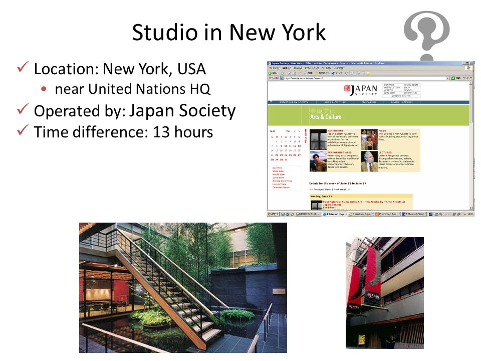 Studio in New York Location: New York, USA Operated by: Japan Society