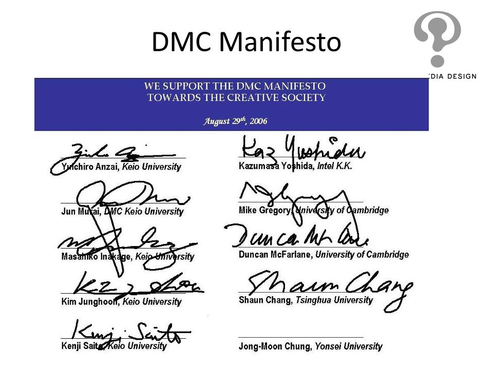 DMC Manifesto