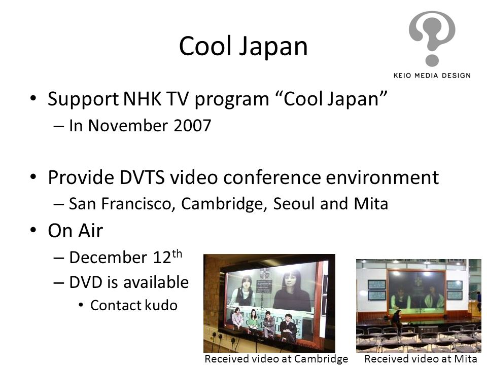 Cool Japan Support NHK TV program Cool Japan