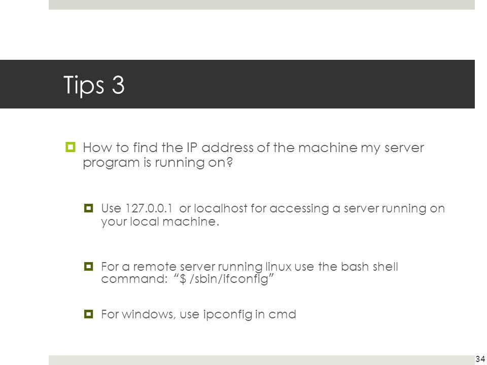 Tips 3 How to find the IP address of the machine my server program is running on