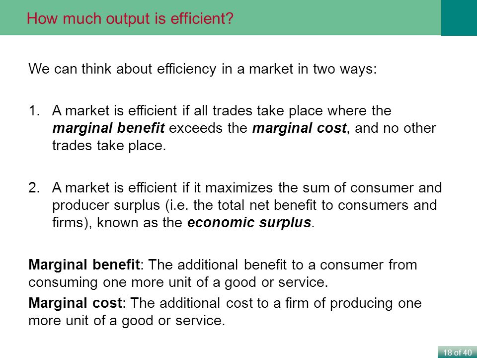 How much output is efficient