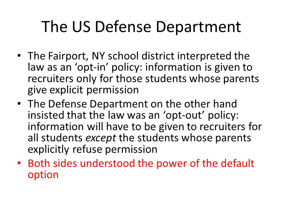 The US Defense Department