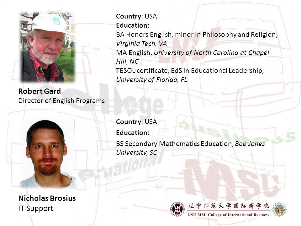 Robert Gard Director of English Programs