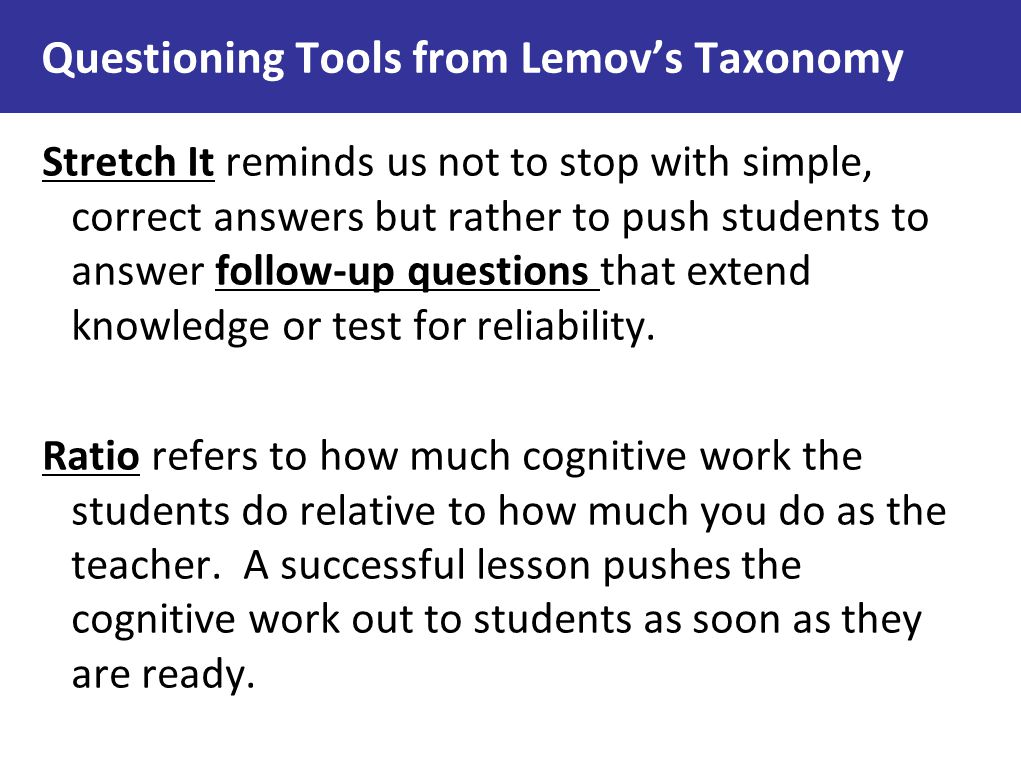 Questioning Tools from Lemov's Taxonomy