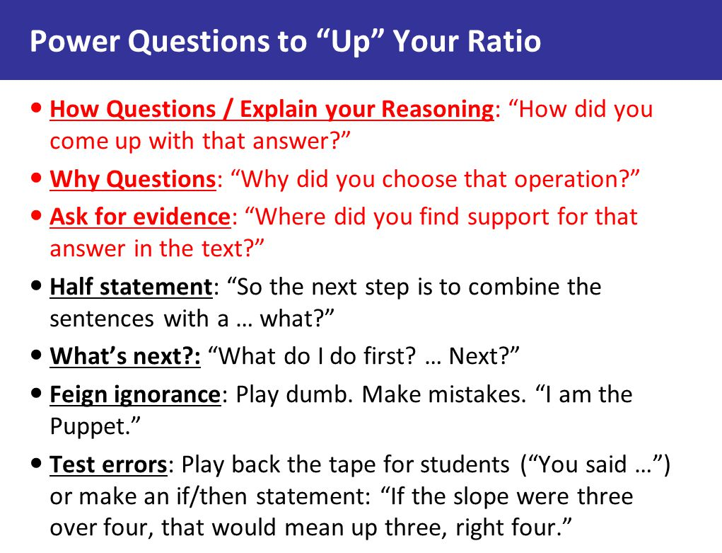 Power Questions to Up Your Ratio
