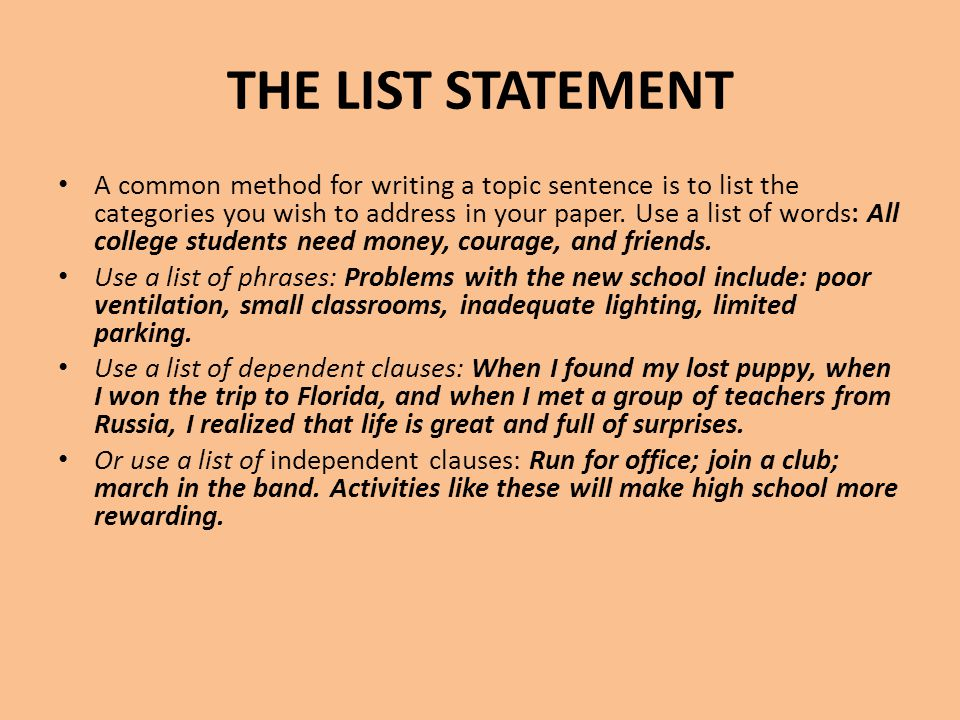 THE LIST STATEMENT