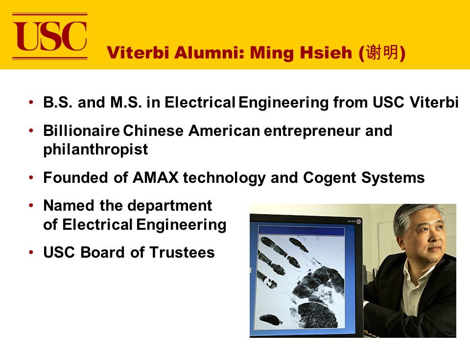 Viterbi Alumni: Ming Hsieh (谢明)