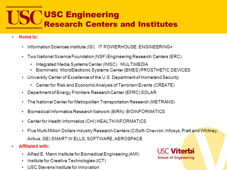 USC Engineering Research Centers and Institutes