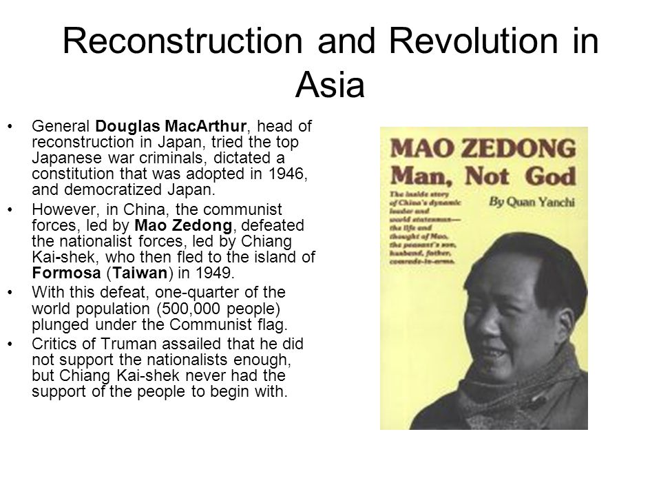 Reconstruction and Revolution in Asia
