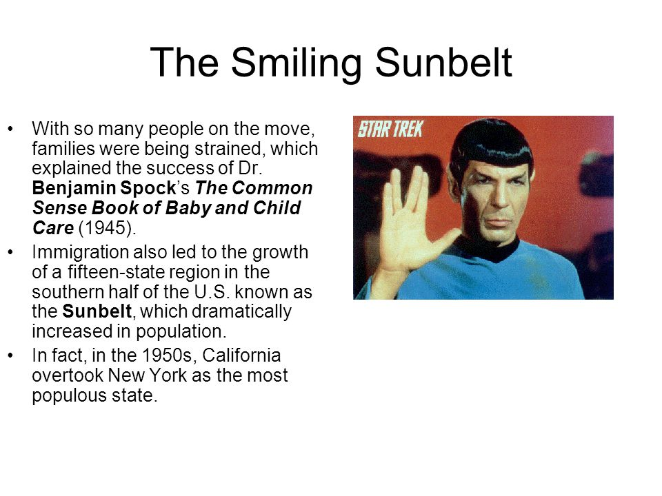 The Smiling Sunbelt