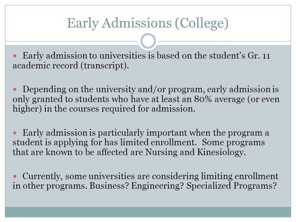Early Admissions (College)