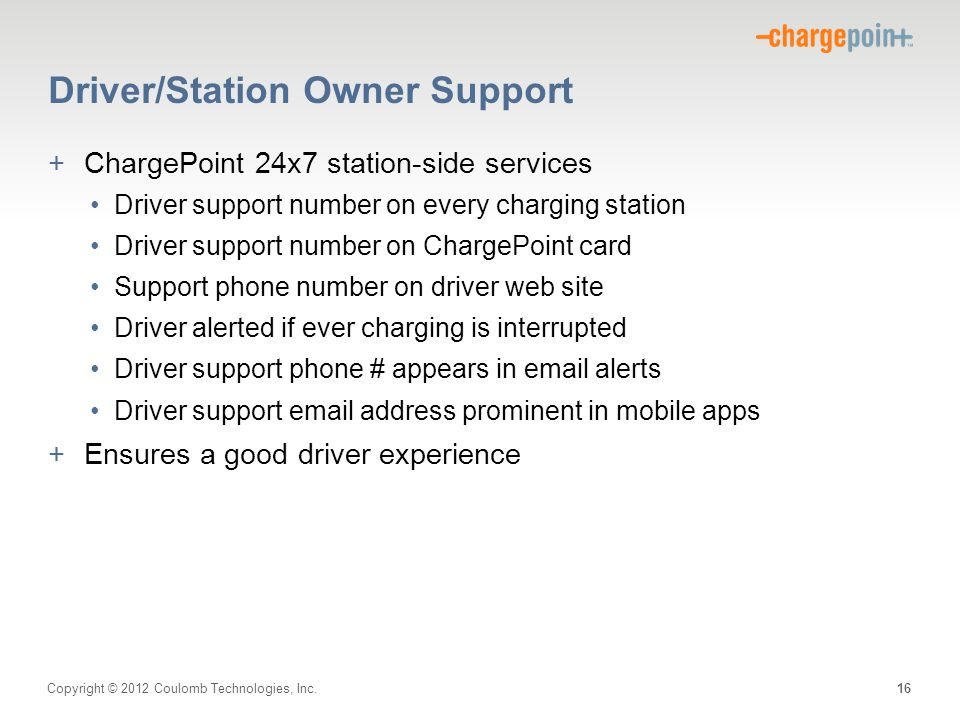 Driver/Station Owner Support
