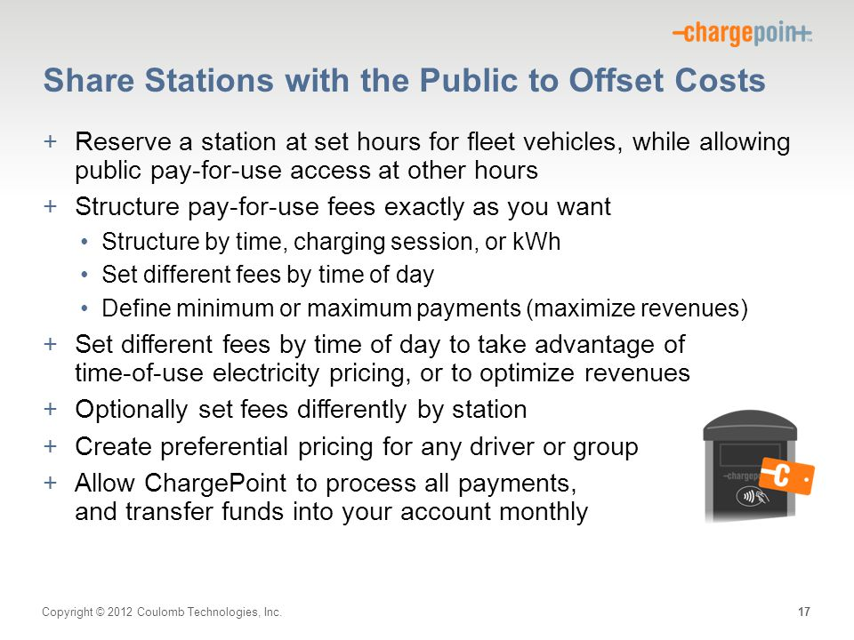 Share Stations with the Public to Offset Costs