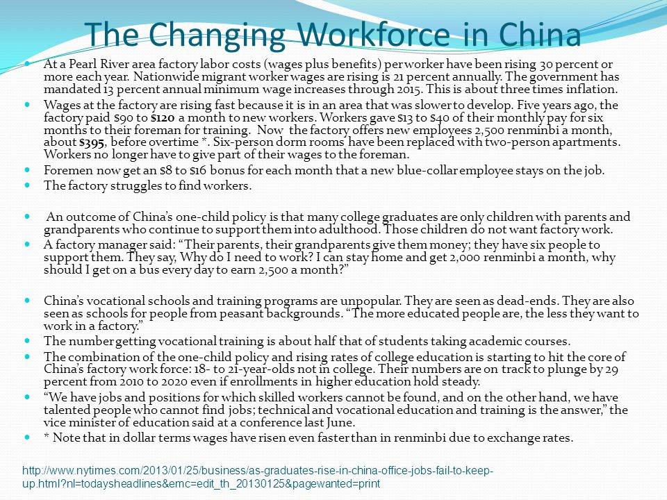 The Changing Workforce in China