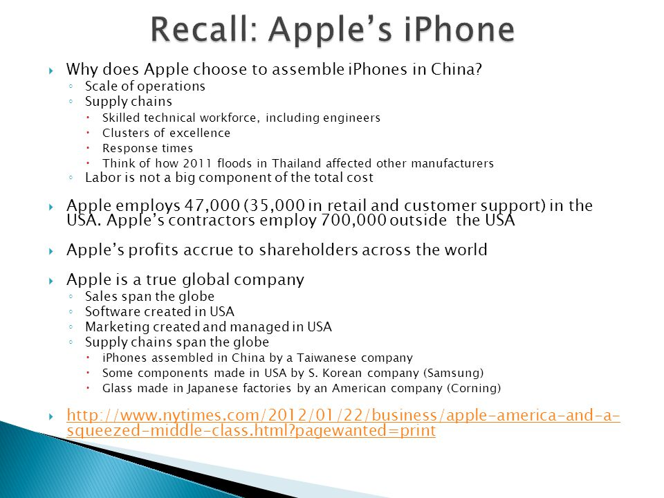Recall: Apple's iPhone