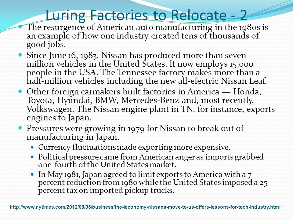 Luring Factories to Relocate - 2