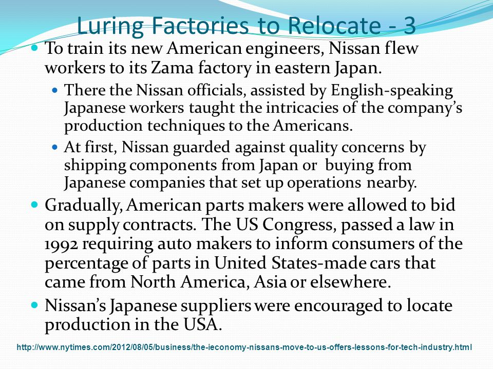 Luring Factories to Relocate - 3