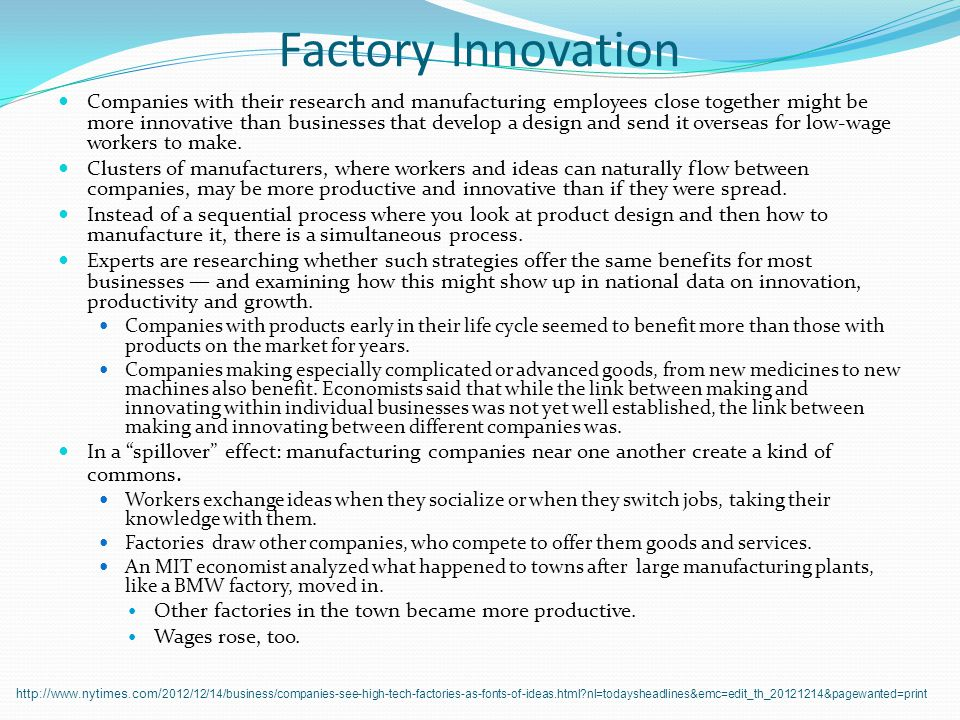 Factory Innovation