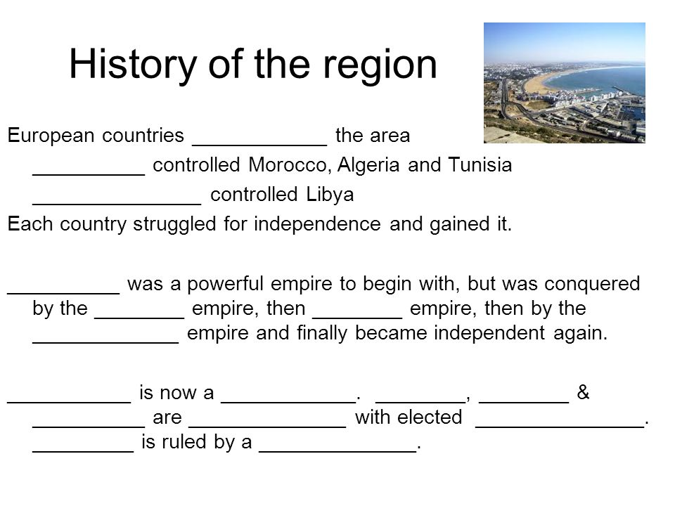 History of the region European countries ____________ the area
