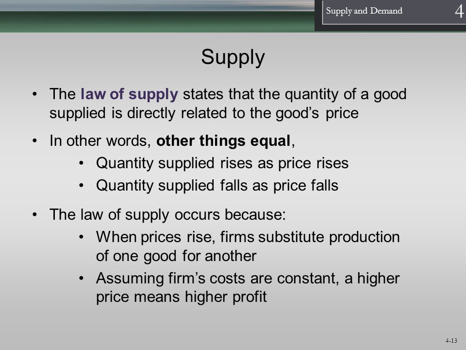 Supply The law of supply states that the quantity of a good supplied is directly related to the good's price.
