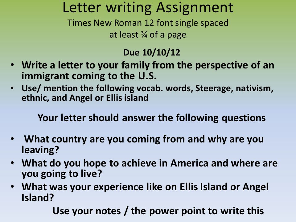 Your letter should answer the following questions