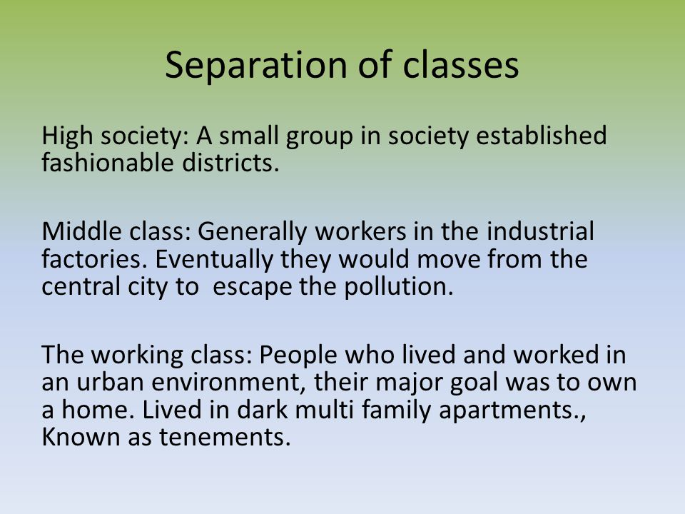 Separation of classes