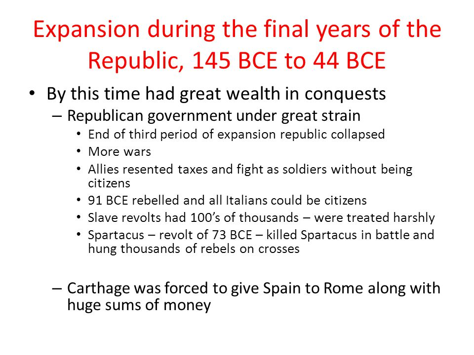 Expansion during the final years of the Republic, 145 BCE to 44 BCE