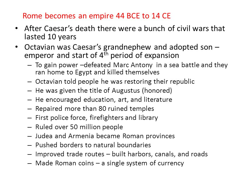 Rome becomes an empire 44 BCE to 14 CE