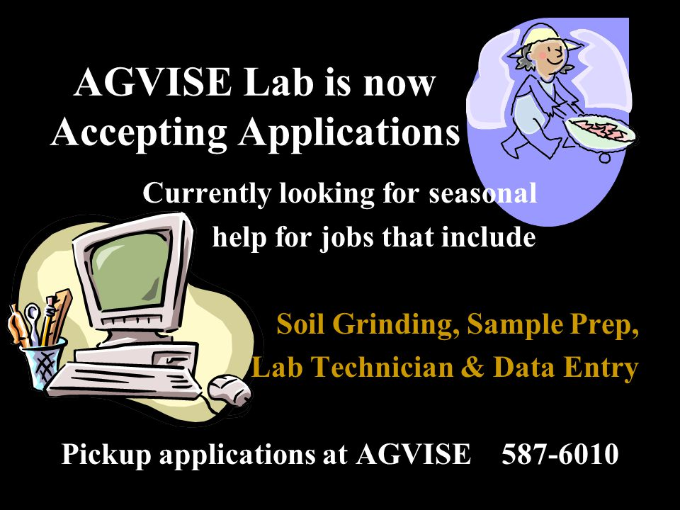 AGVISE Lab is now Accepting Applications