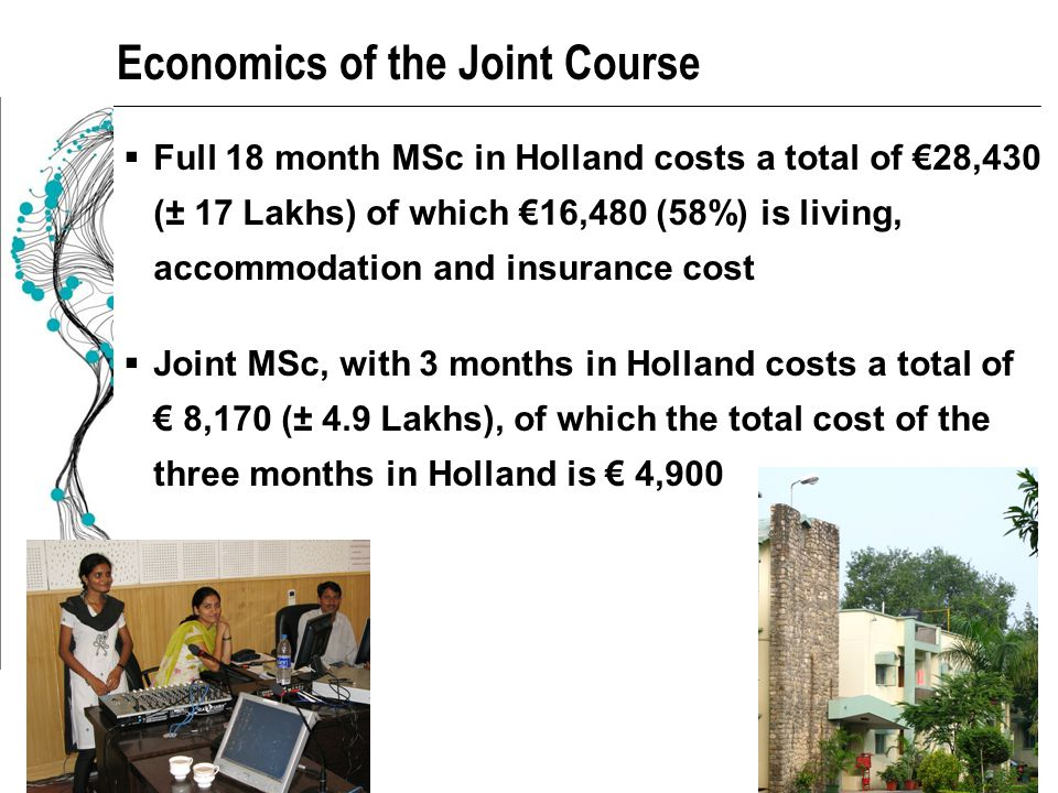 Economics of the Joint Course