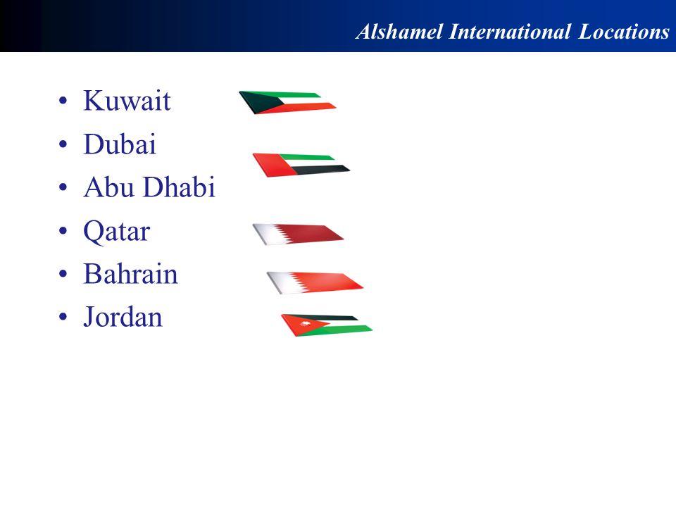 Alshamel International Locations