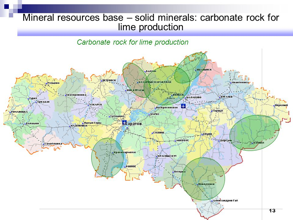 Carbonate rock for lime production