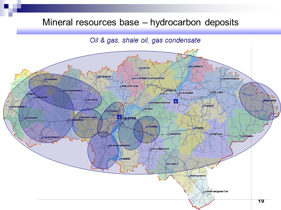 Mineral resources base – hydrocarbon deposits