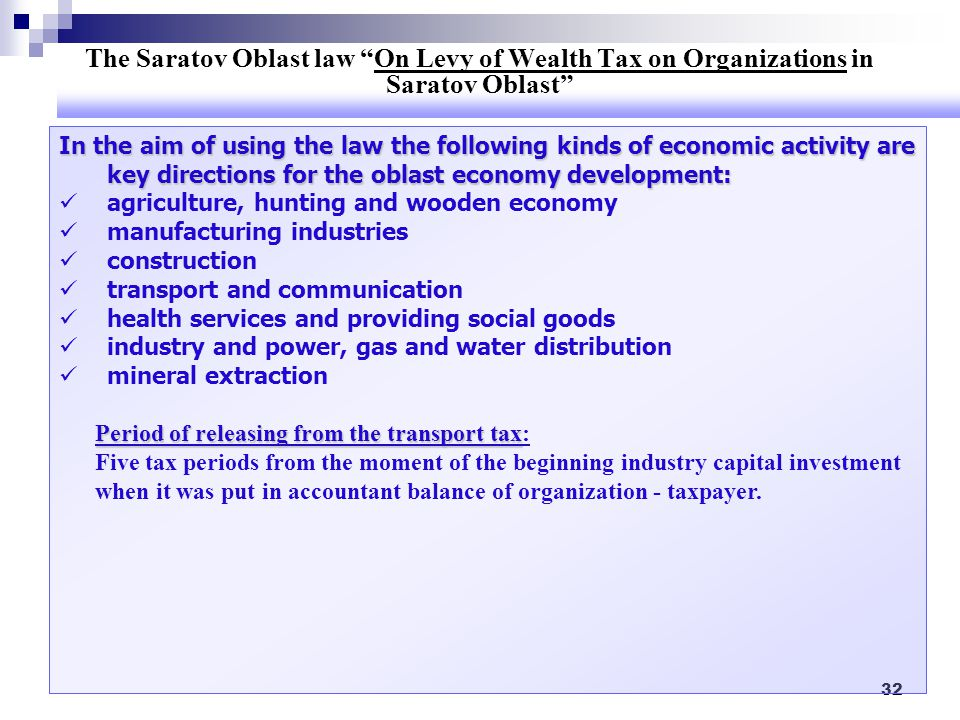 The Saratov Oblast law On Levy of Wealth Tax on Organizations in Saratov Oblast