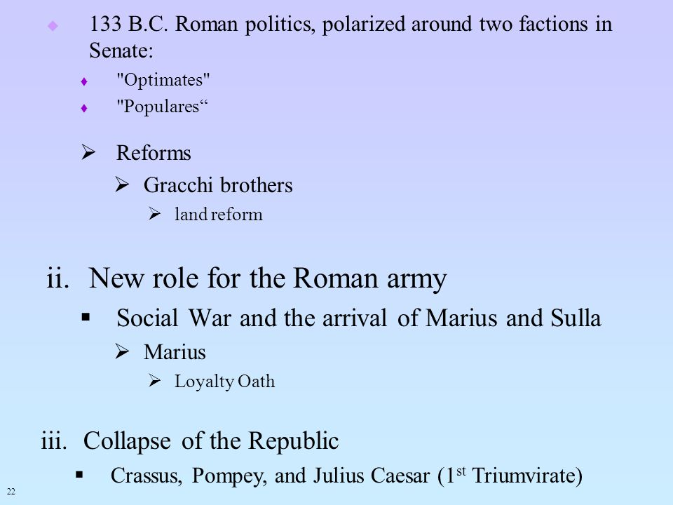 New role for the Roman army