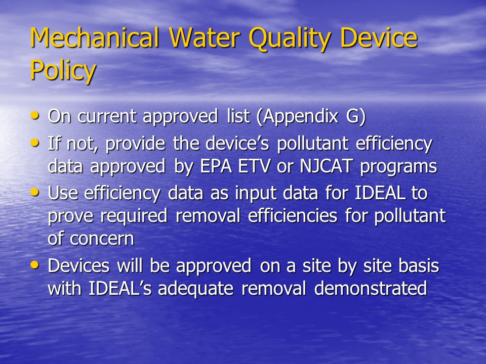 Mechanical Water Quality Device Policy