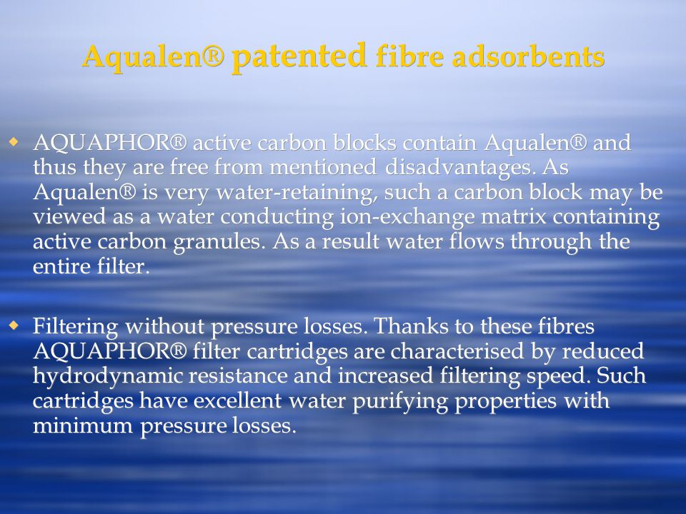 Aqualen® patented fibre adsorbents