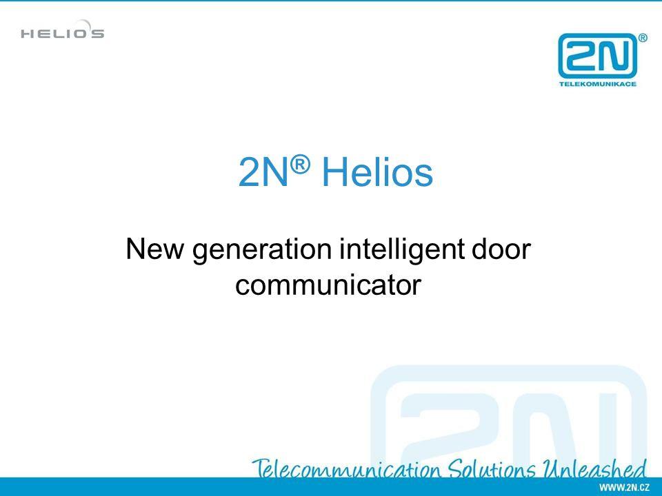 New generation intelligent door communicator