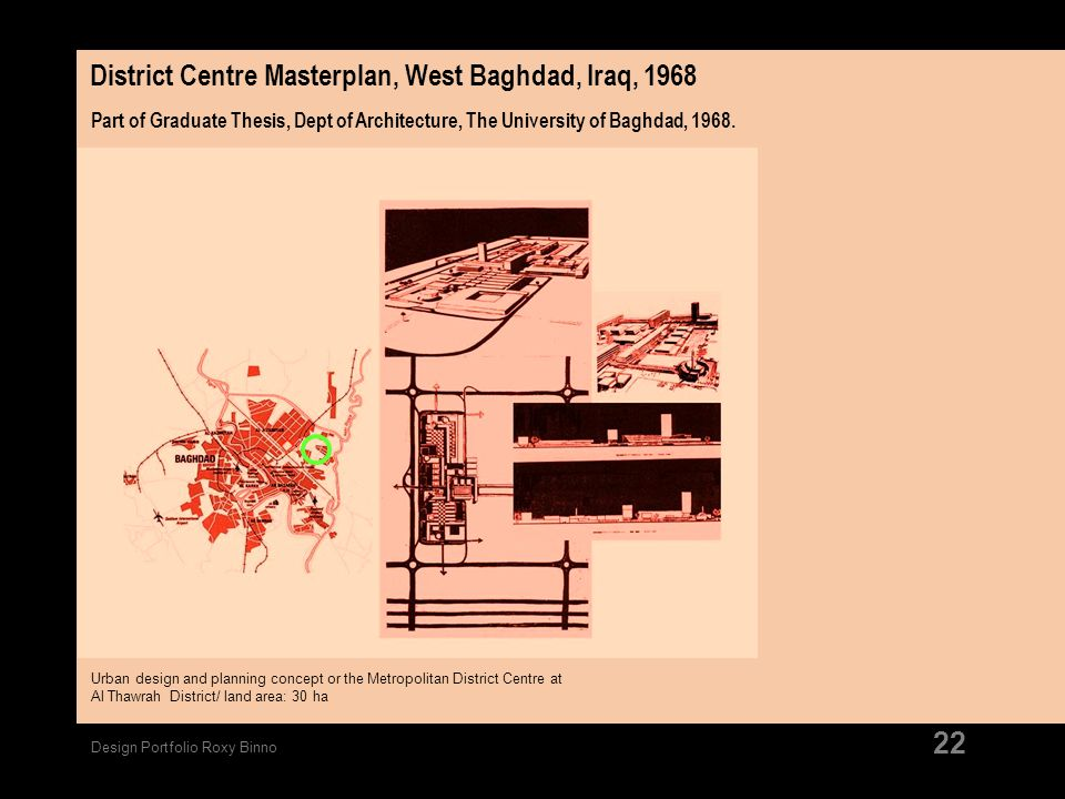 District Centre Masterplan, West Baghdad, Iraq, 1968