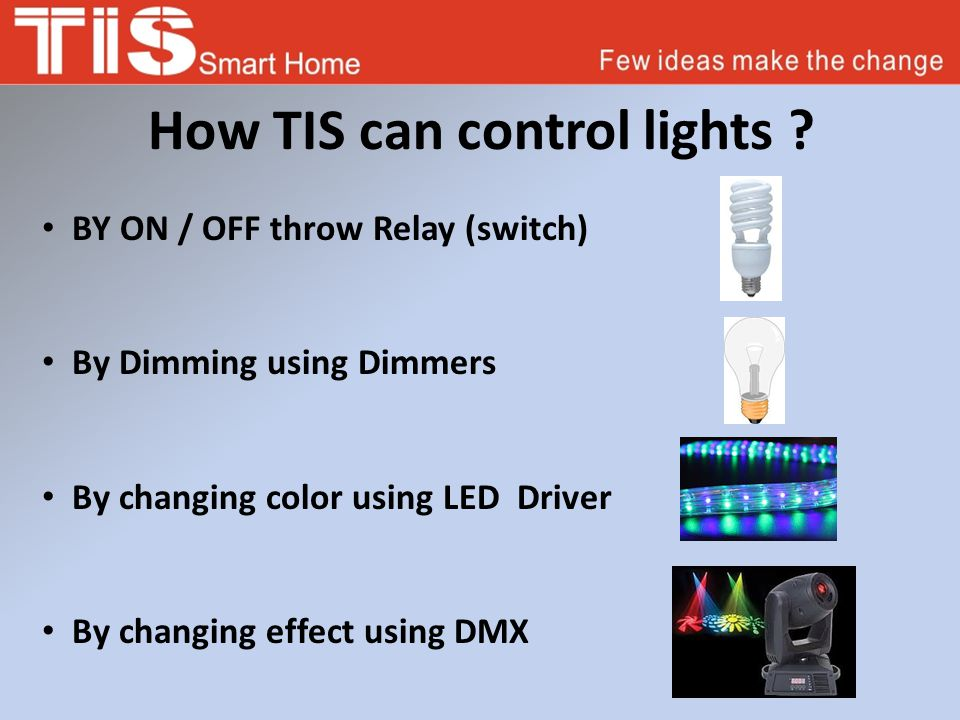 How TIS can control lights