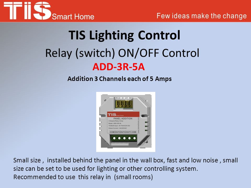 Relay (switch) ON/OFF Control